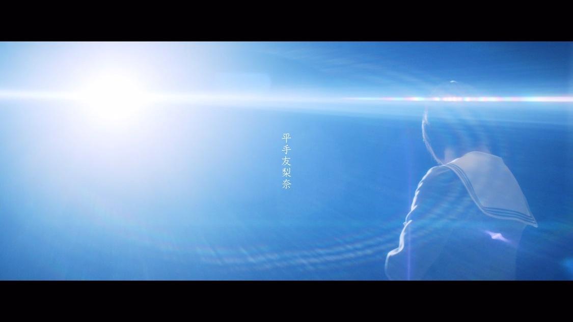 欅坂46 平手友梨奈、東京ドーム公演で初披露されたソロ曲「角を曲がる」MV公開!