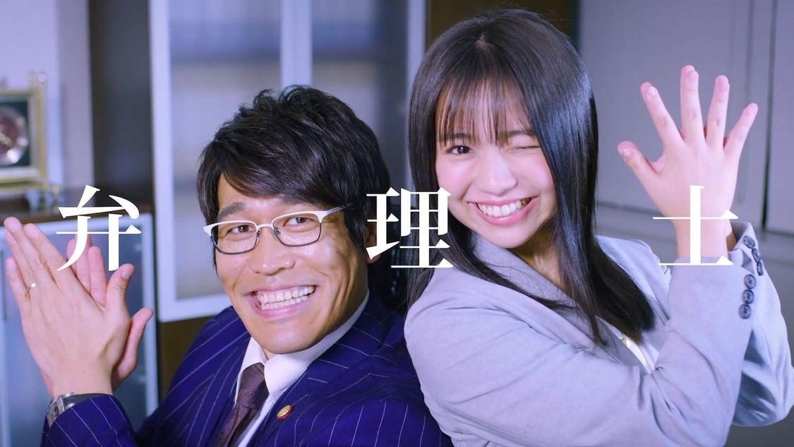 大原優乃、「チョー全然です!」古坂大魔王との弁理士認知向上MVでコミカルな演技を披露