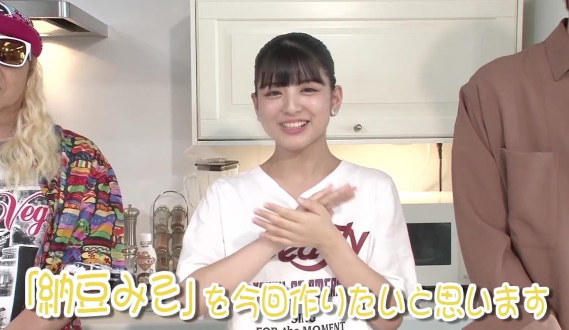 わーすた 坂元葉月、急遽「マリーゴールド」をハモる。納豆部「納豆みそ」のお味は?