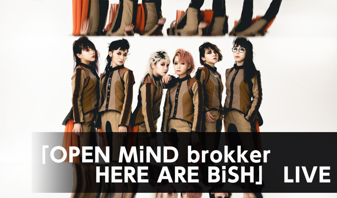 BiSH、O-EAST公演スペシャル映像をJOYSOUNDで配信!