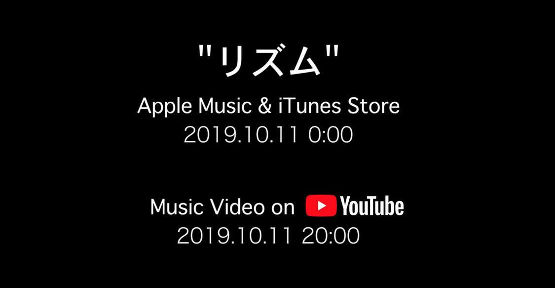 BiSH、両A面新シングルから「リズム」をApple Music、iTunes先行配信決定!ティザー映像公開も