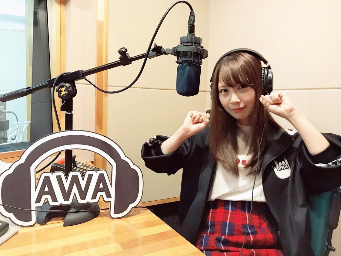 SKE48 高柳明音、AWAでトークをしながら楽曲を紹介するコンテンツ配信決定!