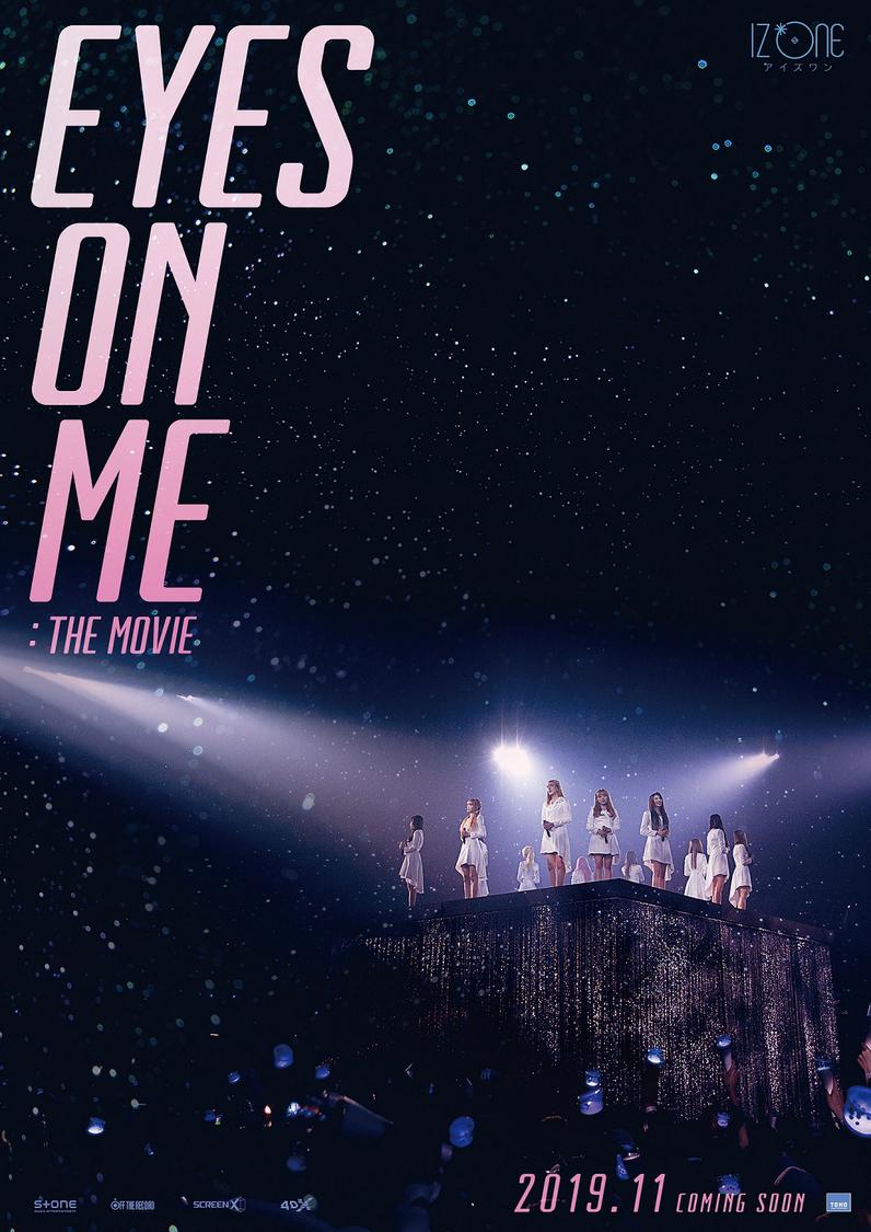 IZ*ONE、初のコンサートフィルム公開決定!