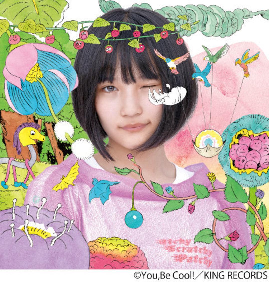 AKB48「サステナブル」、乃木坂46「夜明けまで強がらなくてもいい」がレコ協ミリオン認定に