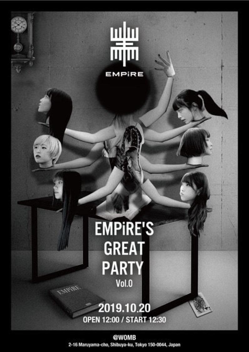 EMPiRE、10/20に渋谷WOMBにて自主イベント開催決定!