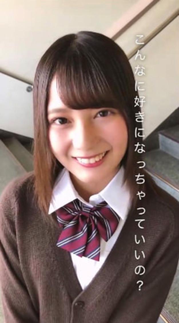 日向坂46、話題の告白動画『スマートニュース』限定バージョン公開!