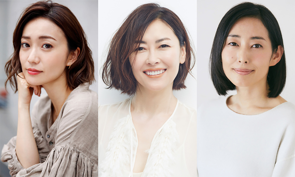 大島優子、中山美穂&木村多江とドラマ初競演!「寄り添い、 共感していただける時間にしたい」