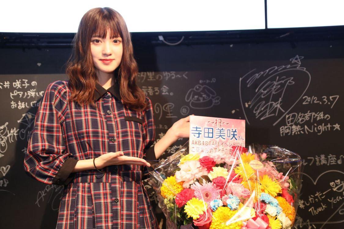 AKB48チーム8 寺田美咲[イベントレポート]奥原妃奈子、服部有菜とともに卒業間近の感謝を込めたカフェイベント開催!