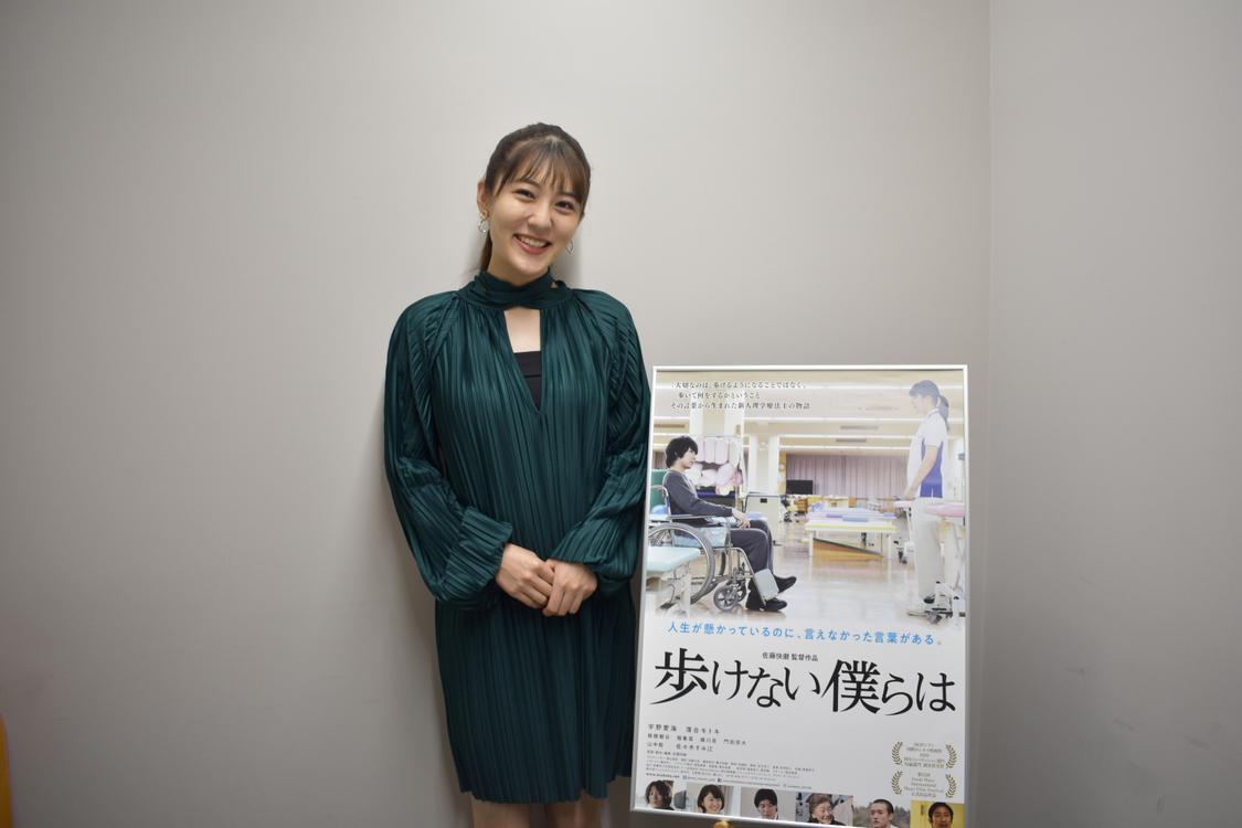 元エビ中・宇野愛海[インタビュー]主演映画『歩けない僕らは』 を語る