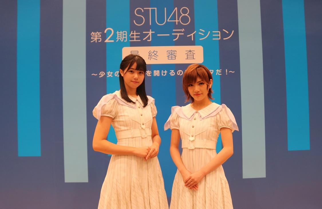 """STU48、第2期生オーディション最終審査配信決定!岡田奈々&瀧野由美子「""""STU48に入ってよかった""""と思ってもらえるよう頑張ります」"""