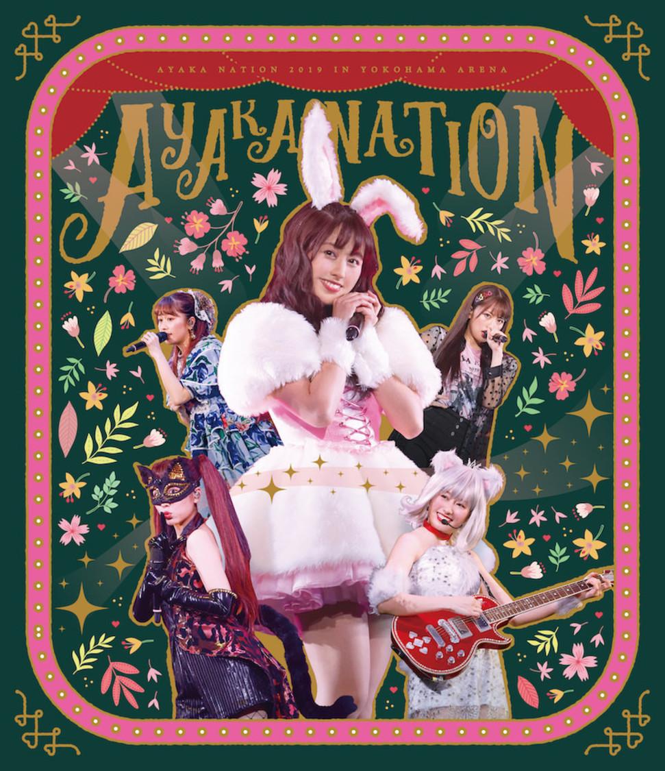 ももクロ 佐々木彩夏、『AYAKA NATION 2019』BD&DVDのジャケット写真解禁!