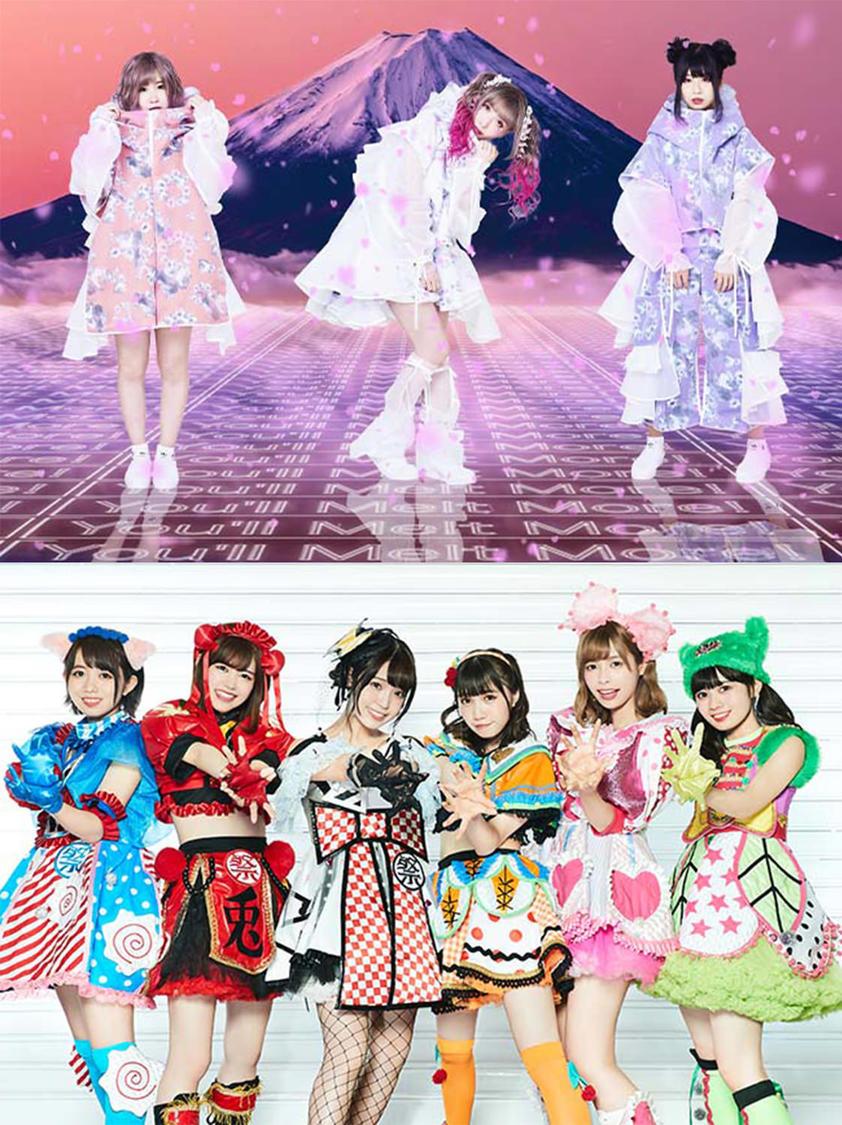 ゆるめるモ!、FES☆TIVE、<江夏フェス2020冬>出演決定!