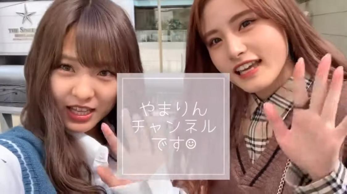 谷川聖・山田菜々美、YouTube『やまりんチャンネル』第2弾動画「USJ初ホラーナイト👻」公開!