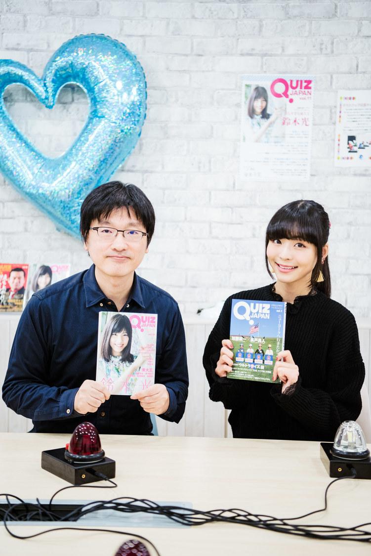 【連載】寺嶋由芙「クイズは年齢も体力も関係なく楽しめるところが素敵」|『QUIZ JAPAN』制作・セブンデイズウォー(前編)