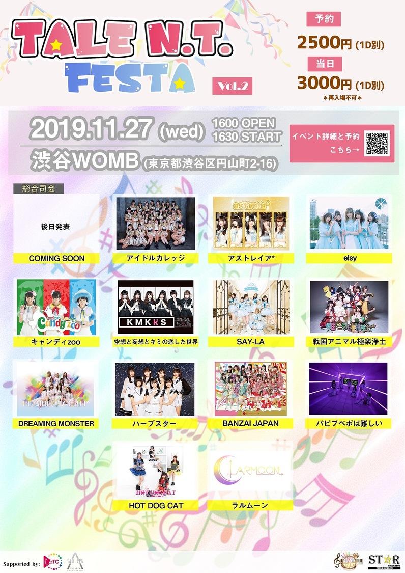 <TALE N.T Festa>第2&3弾開催決定+SAY-LA、DREAMING MONSTER、アイドルカレッジら出演!