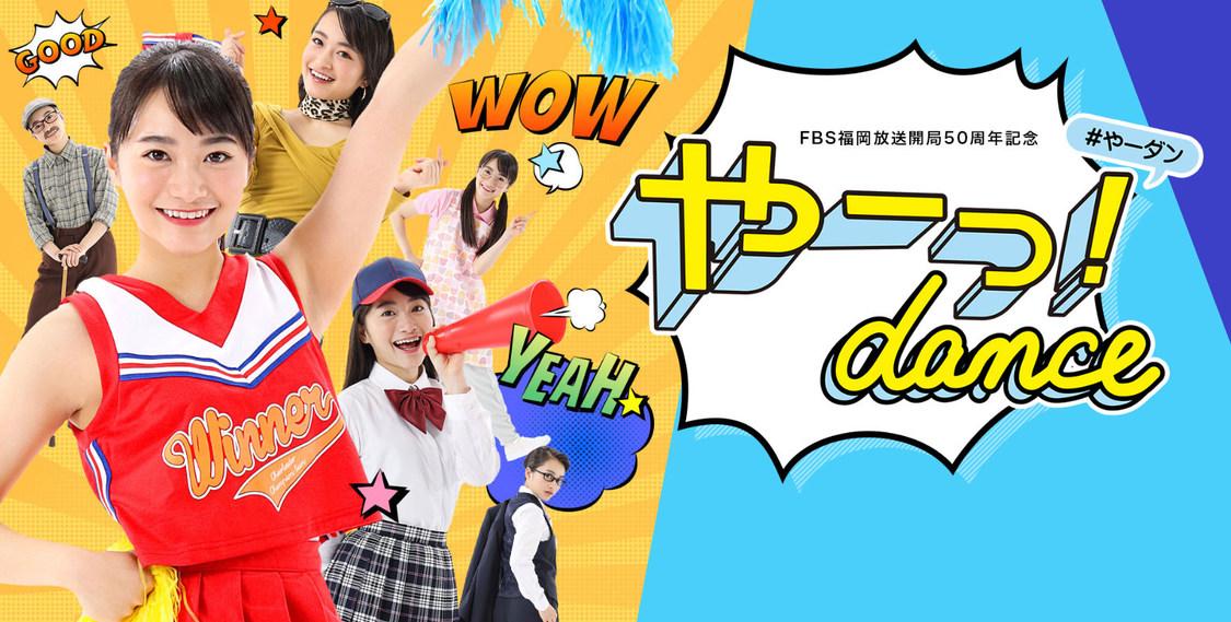 福田愛依、FBS福岡放送×Tik Tokコラボ企画 応援マネージャー就任「全力で楽しんで盛り上げていきたいです!」