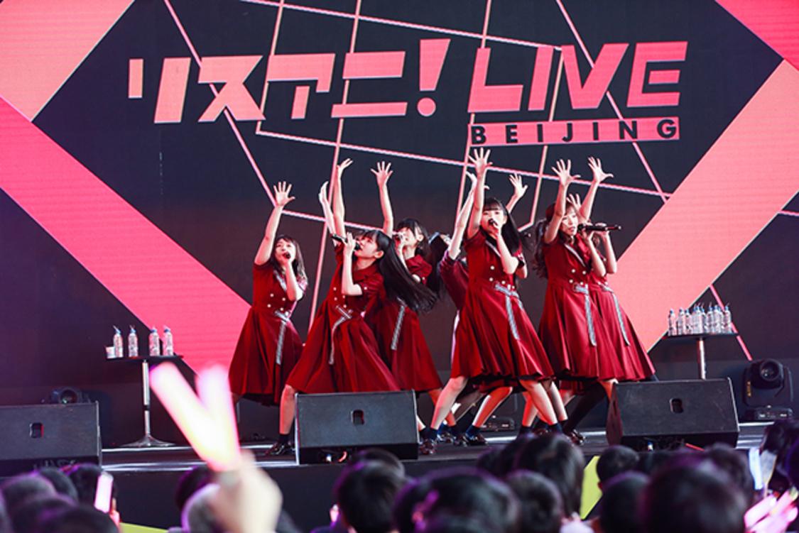 22/7、Liyuuら6組が北京で好演!<リスアニ!LIVE BEIJING>開催