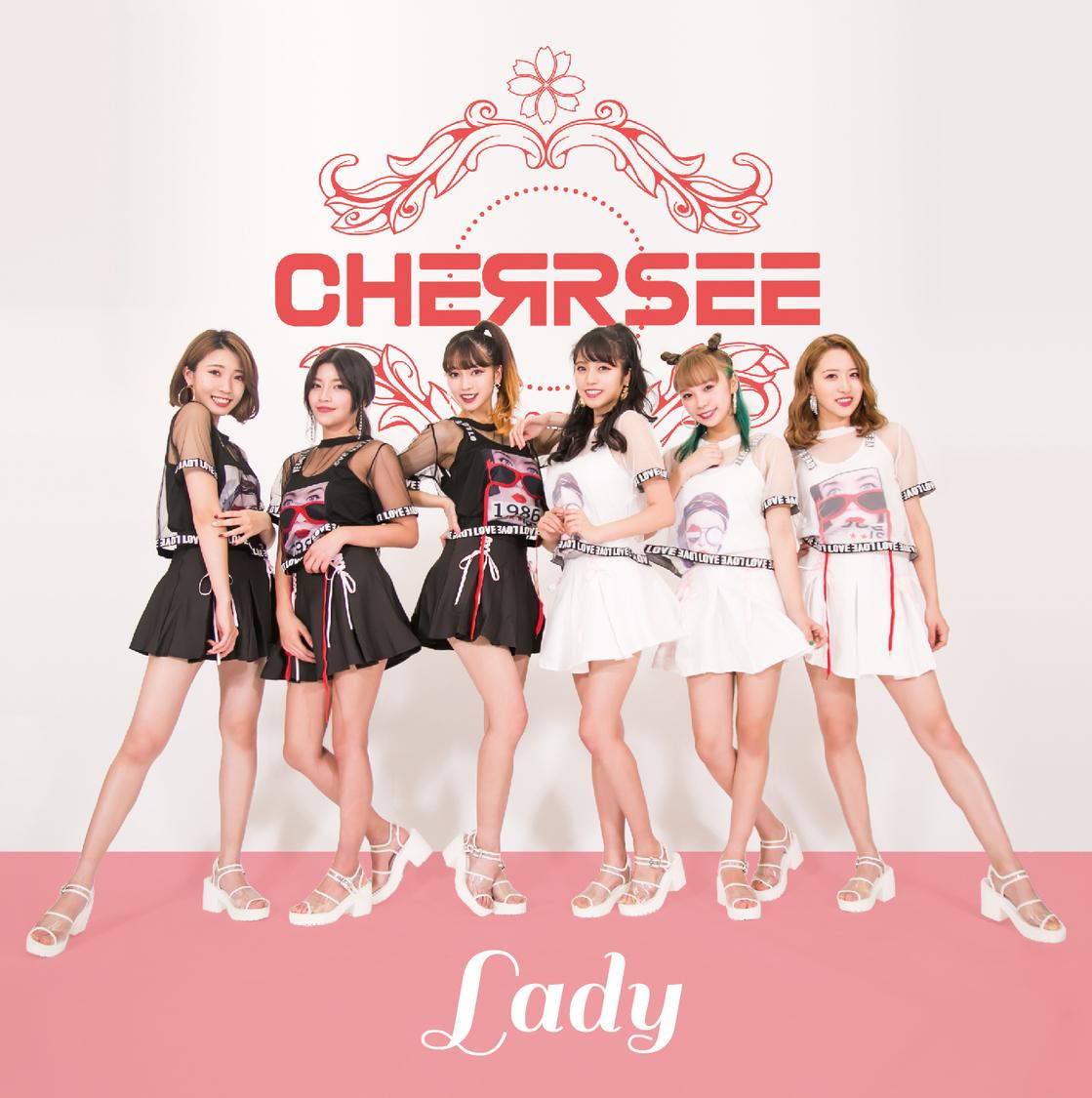 CHERRSEE、4hシングルはDuble Kickプロデュースの中毒性溢れるナンバー!