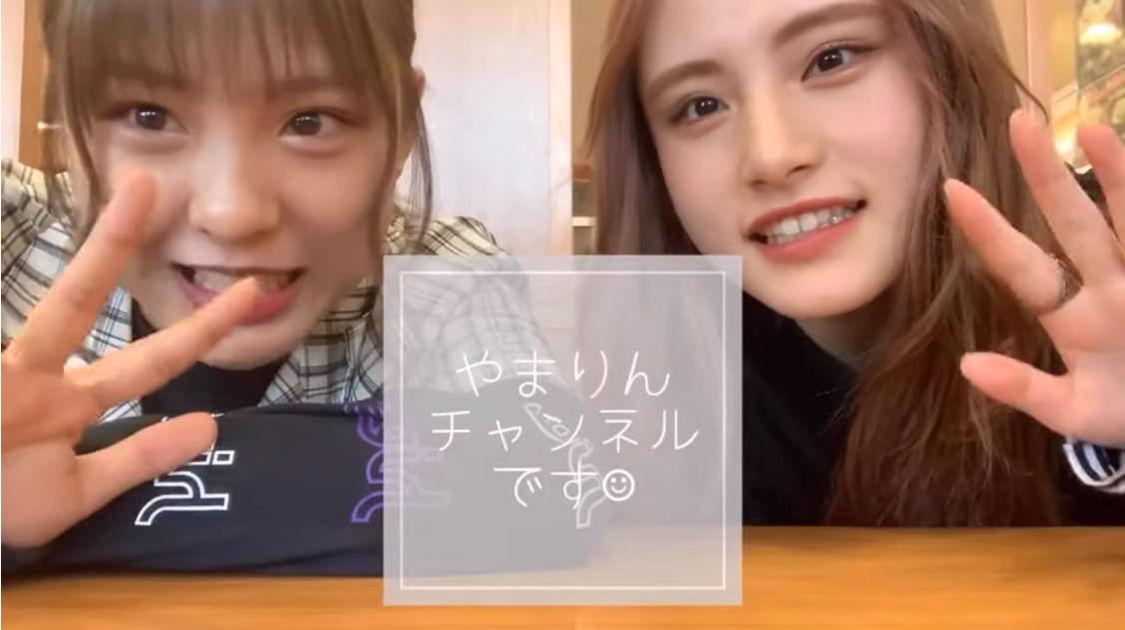 谷川聖・山田菜々美、大食いの限界に挑戦!? YouTube動画第3弾公開
