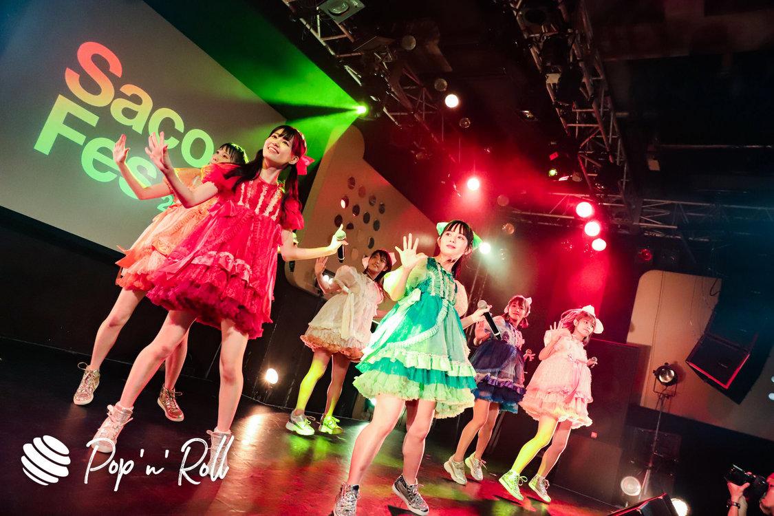 FES☆TIVE[サコフェスレポート]槙田紗子も飛び入り参加で横移動!熱狂の渦を巻き起こしたライブアイドルの実力