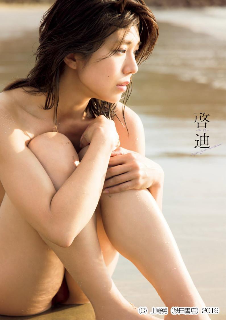 藤木由貴、決意の最大露出で魅せる!レースクイーン集大成となる写真集発売