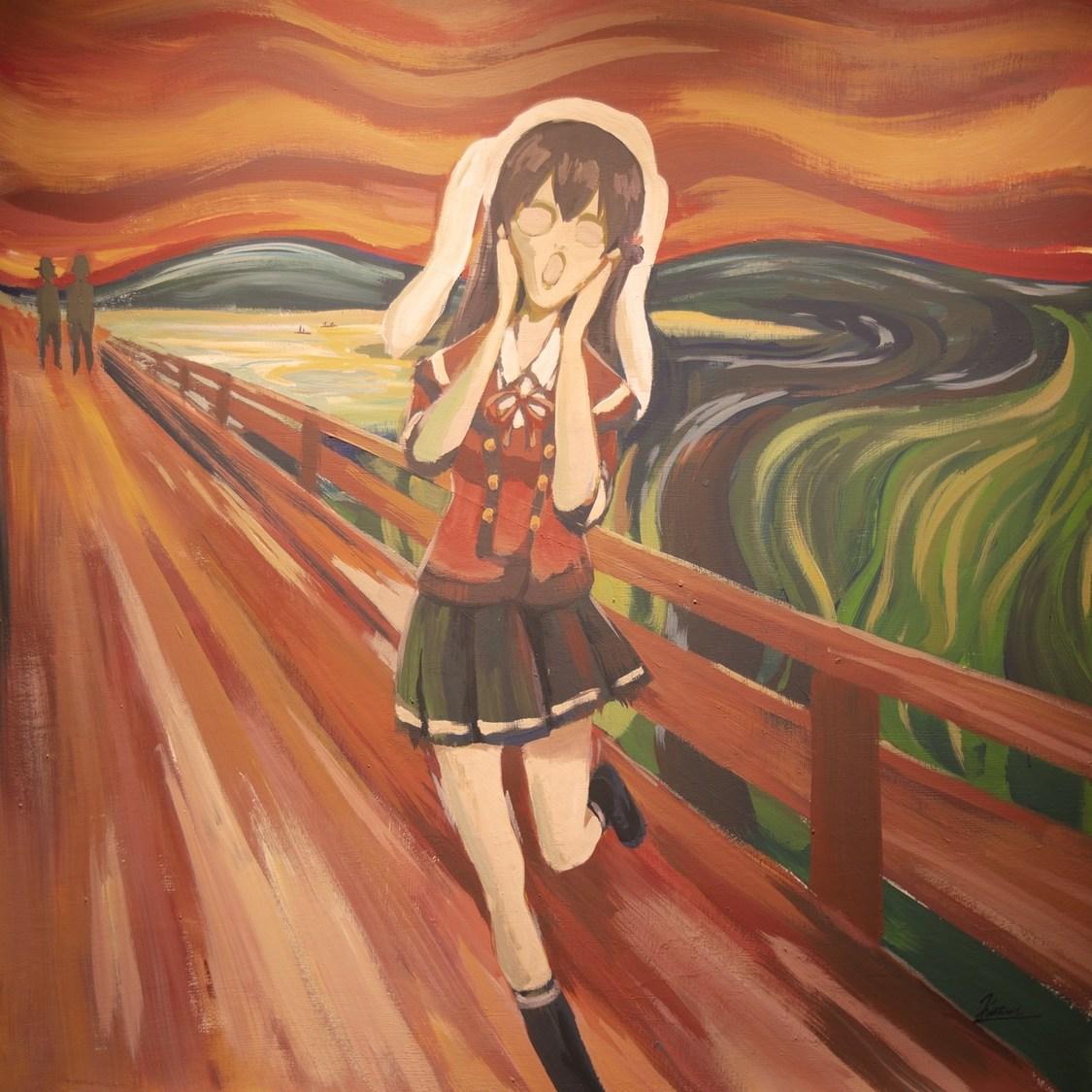 響木アオ、ジャケットレプリカのプレミアム限定販売決定!「この度アオがアートになりました」