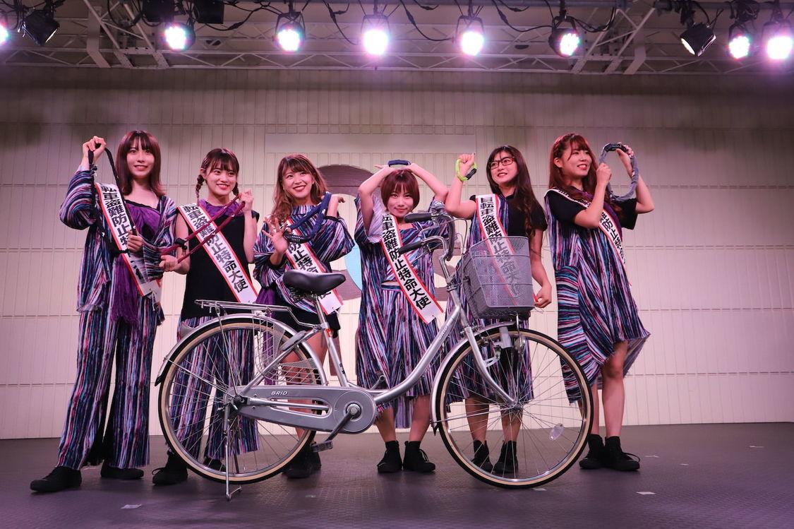 大阪☆春夏秋冬、自転車盗難防止大使に就任!