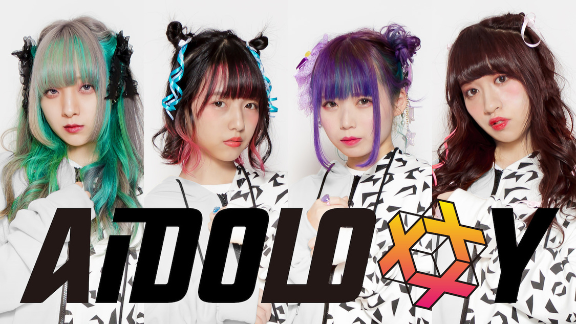 AiDOLOXXXY、「コズミックペンドラム」配信スタート!