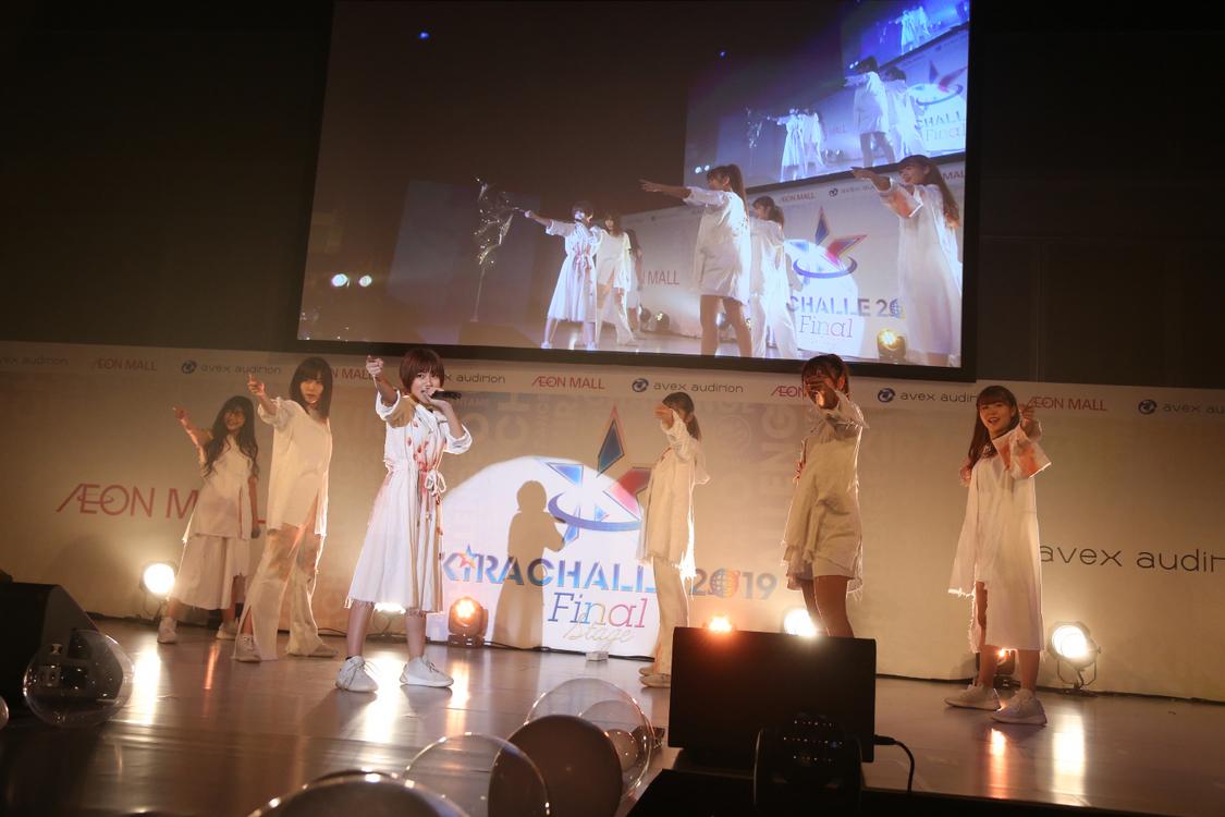 大阪☆春夏秋冬、<キラチャレ2019>参加者へ激アツエール!