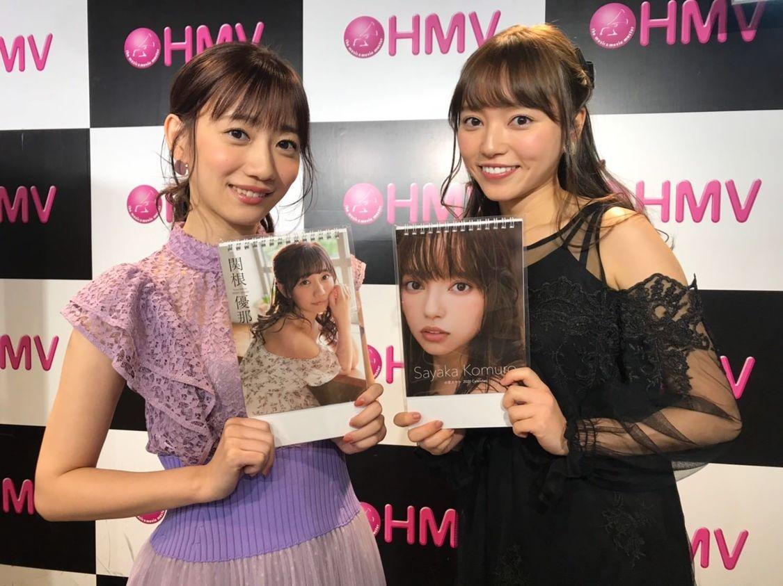 関根優那&小室さやか、カレンダー発売記念イベント開催。今年の躍進と来年の抱負を語る!