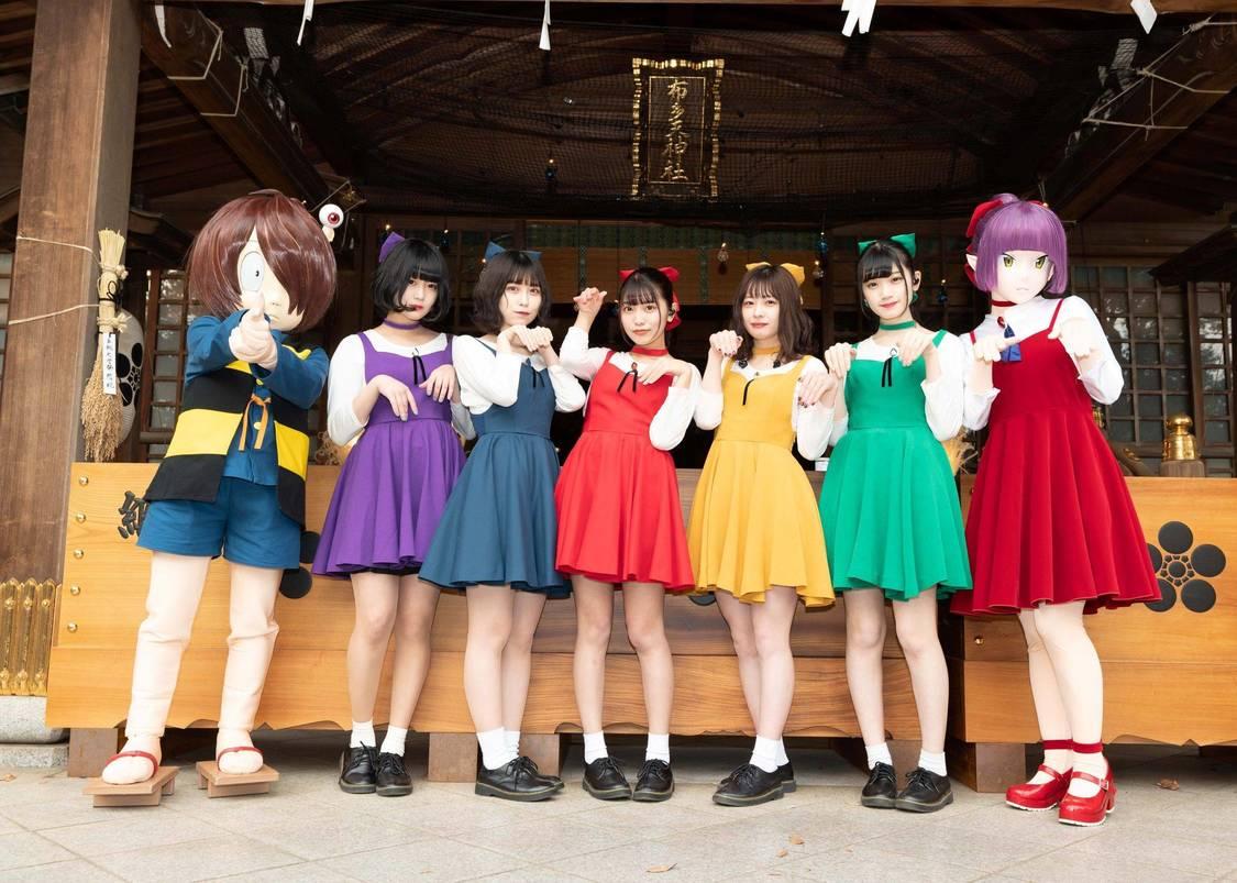 まねきケチャ[イベントレポート]布多天神社で『ゲゲゲの鬼太郎』とコラボ!「これからも私たちの歌をみんなに聴いてほしい」