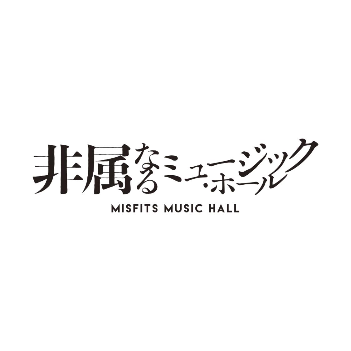 新日本プロレスSHO&YOHとZOCら音楽勢、年末に異種格闘技戦開催!