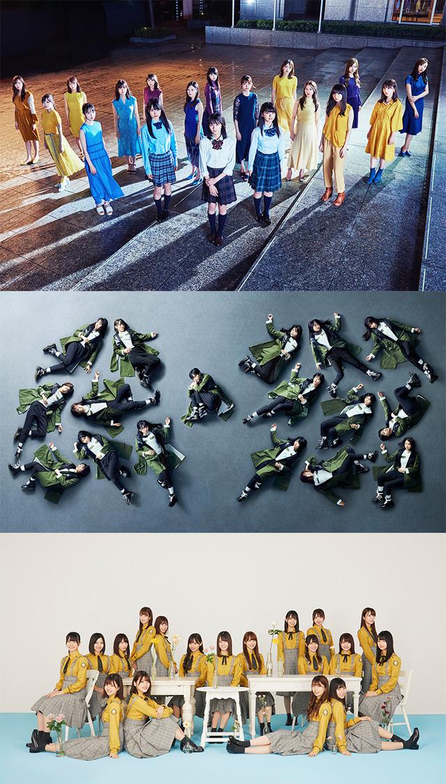 乃木坂46、欅坂46、日向坂46、出演TV番組『坂道テレビ』第2弾の放送決定!