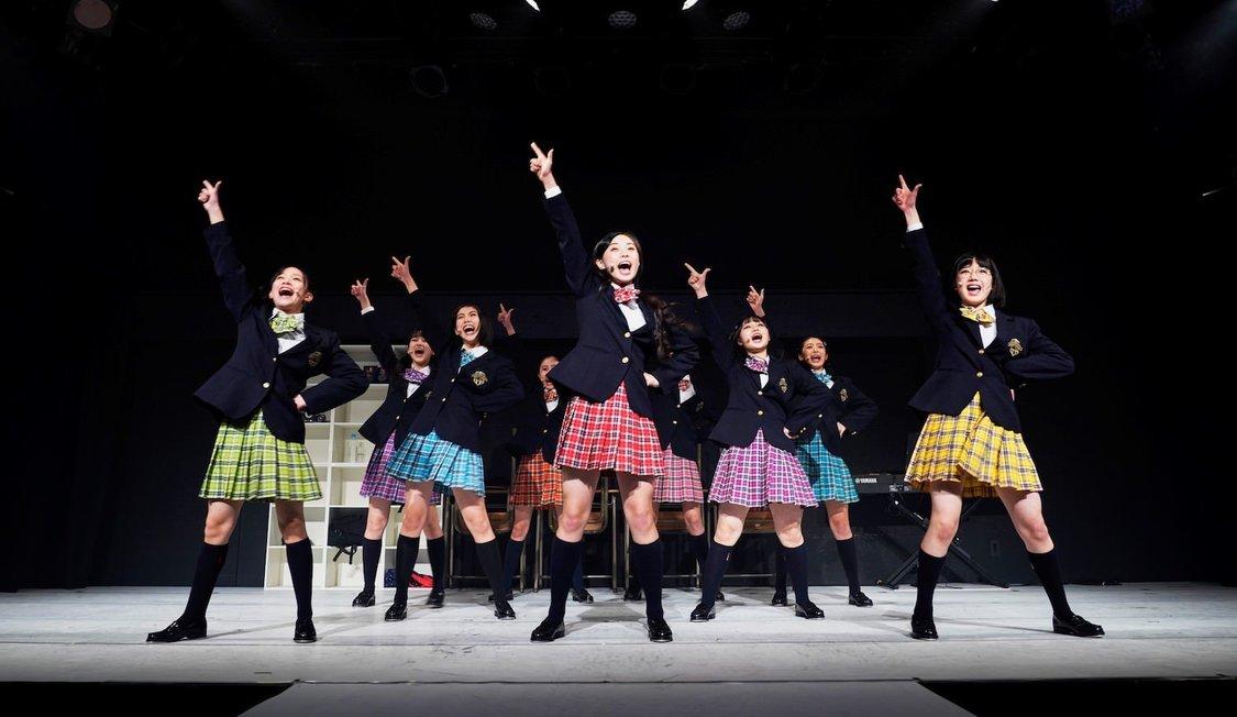 ローファーズハイ!!、2019年公演終幕「まだまだこれからも私たちは成長していく」