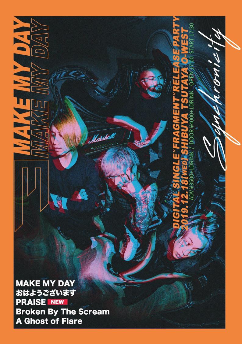 BBTS 野月平イオ&雲林院カグラがメタルコア・バンドMAKE MY DAYの新曲でコラボ!