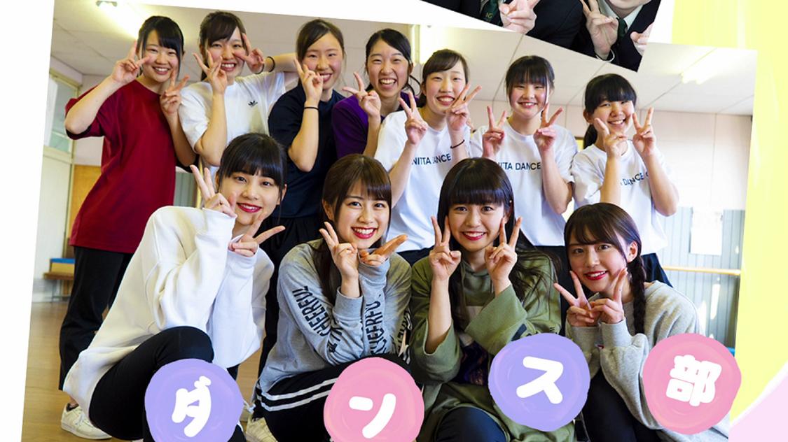 たけやま3.5、卒業アルバムで青春を振り返る!ダイコロ(株)ムービー出演
