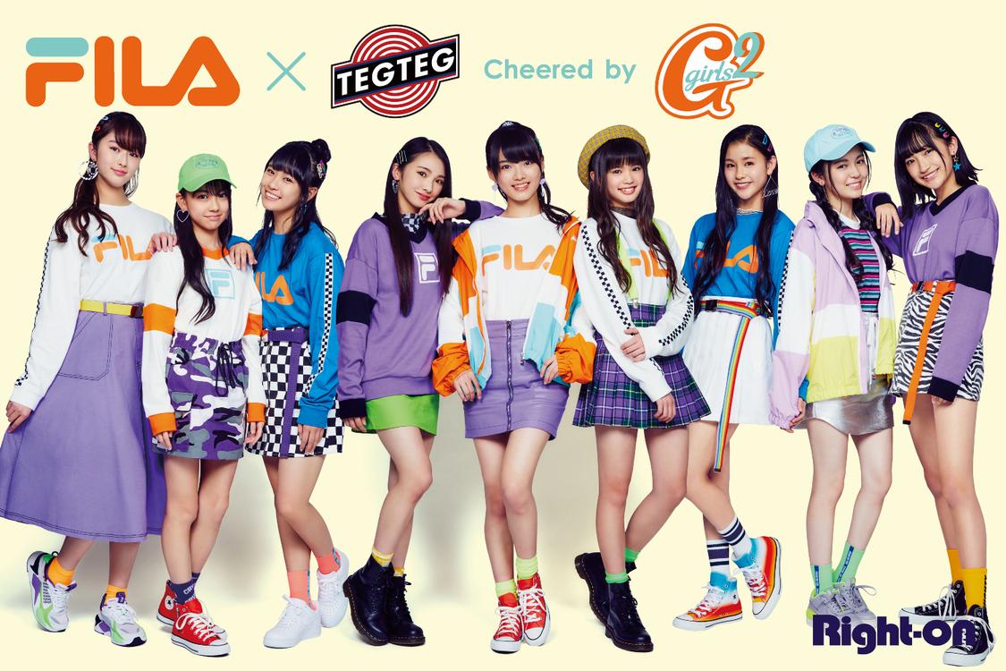 Girls²、FILA×TEG TEGとのコラボキッズウェア発売決定!