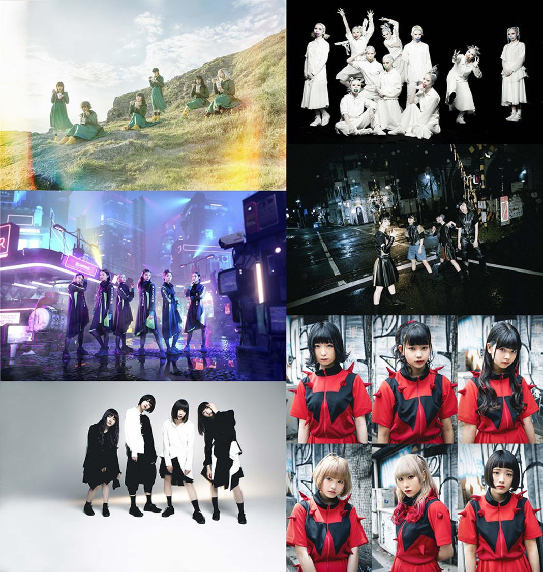 BiSH、ギャンパレ、二丁魁、ZOCら、タワレコ日本上陸40周年記念ライブ出演決定!