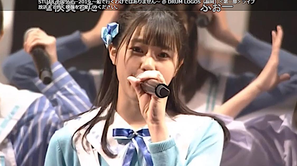 STU48、ニコニコチャンネル初回放送で白熱の盛り上がり!視聴者1万3000人超