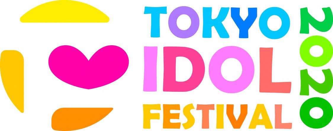 <TOKYO IDOL FESTIVAL 2020>開催決定!初の10月開催に