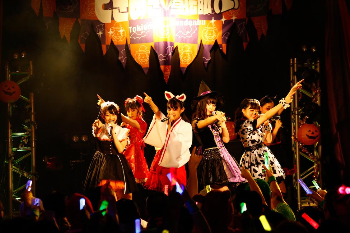 ときめき♡宣伝部、ハロウィンライブでエイベックスからのCDリリースをサプライズ発表!
