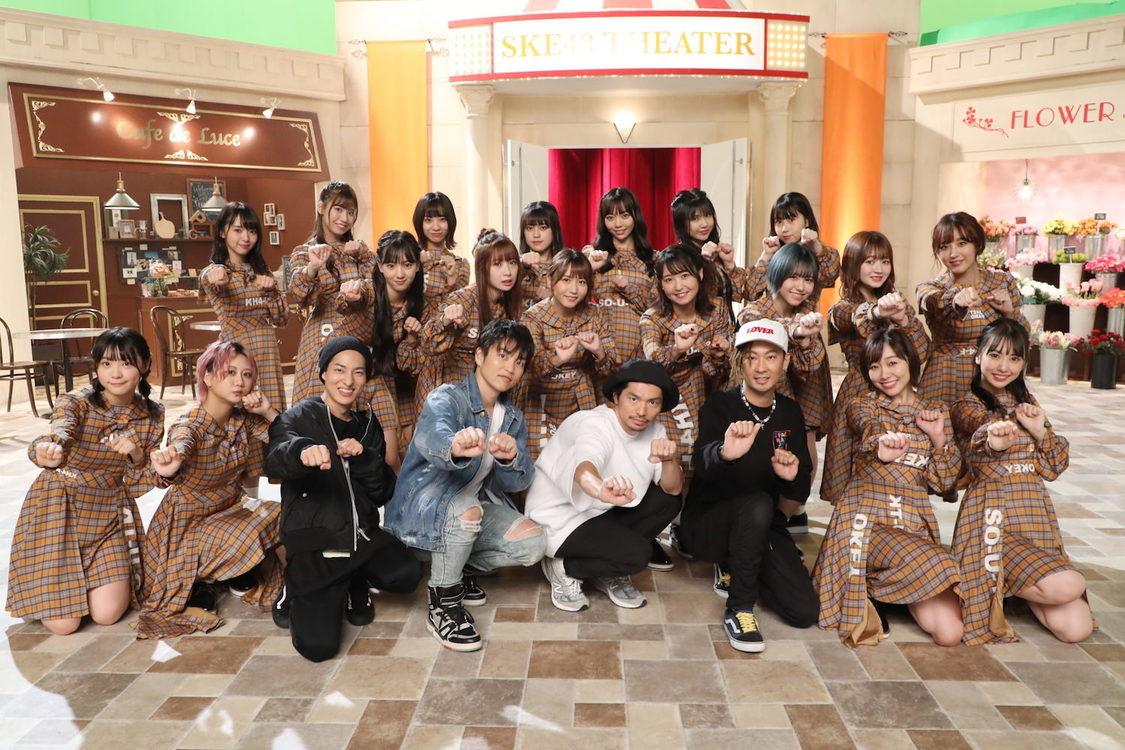 SKE48、DA PUMPが振り付けを担当した「ソーユートコあるよね?」MV解禁+先行配信スタート!