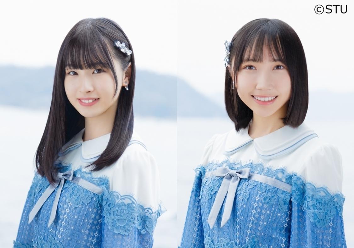 STU48、12/21にレギュラー番組『STU48の瀬戸内の胸の内』公開収録決定!