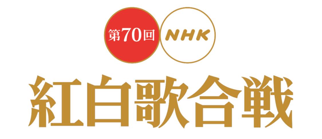 AKB48、乃木坂46、欅坂46、日向坂46、『紅白歌合戦』歌唱曲決定!