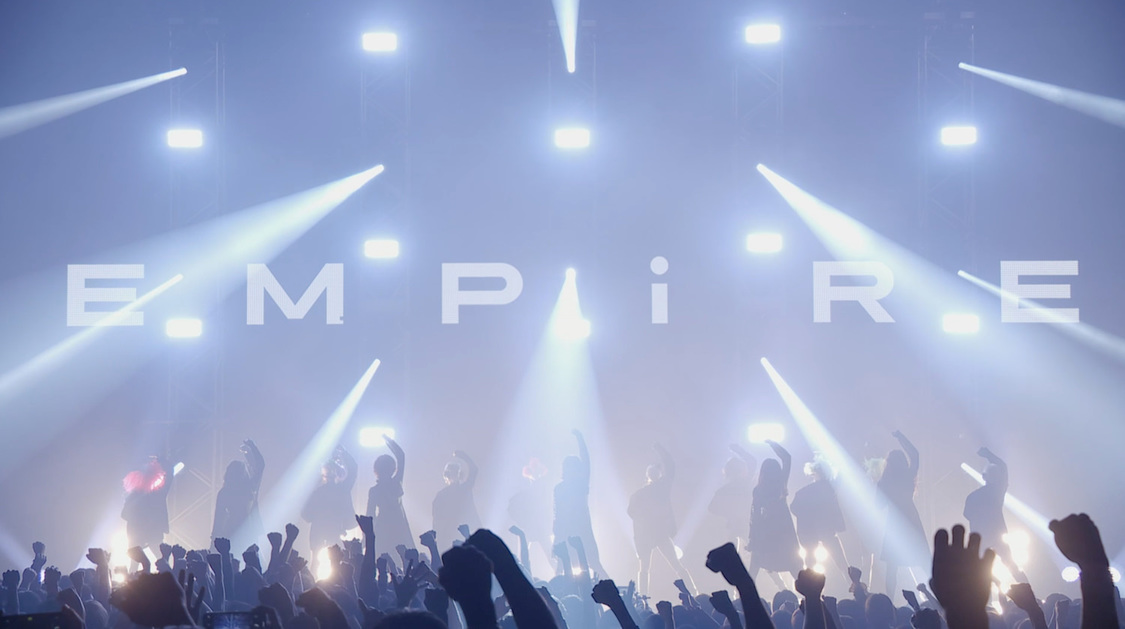 EMPiRE、ZeppDiverCity公演より「Have it my way」パフォーマンス映像公開!