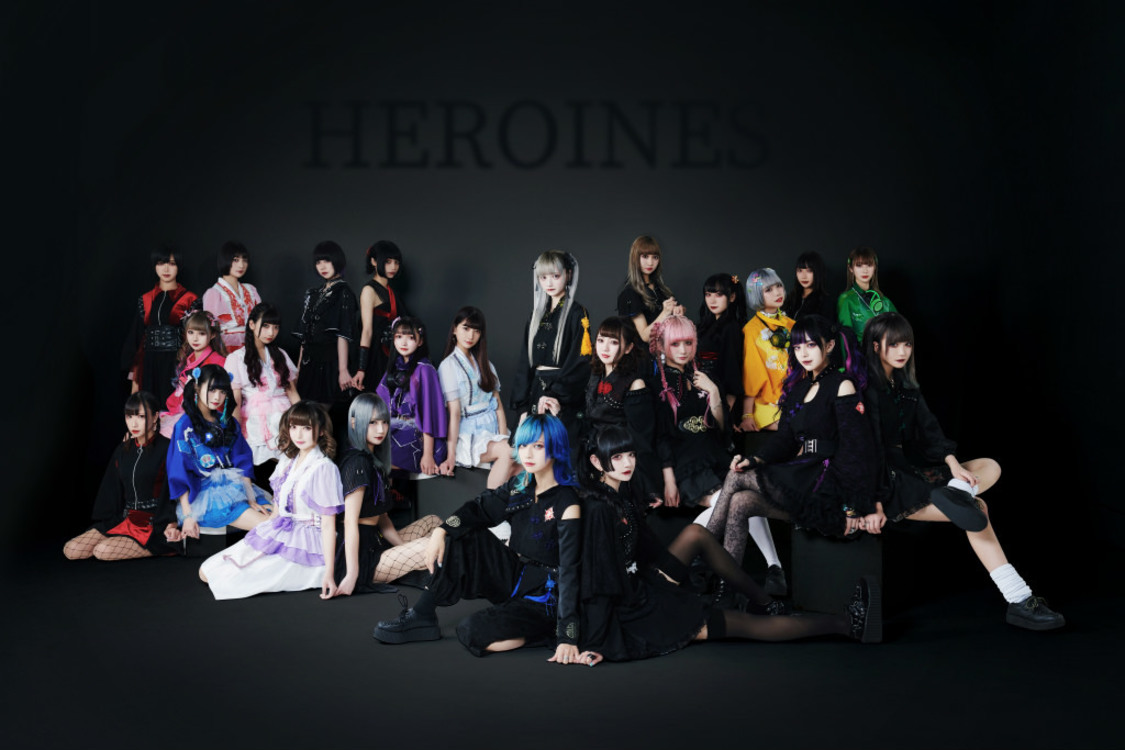 ヒロシン、MOBIUS、モグラ、鵺、ポンコツコンポから成るHEROINES、全員で歌唱する「ユビキリ」MV公開!