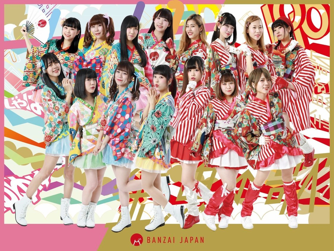 BANZAI JAPAN、2nd SG「ジャンピン!なっぷ!JAPAN!」リリース決定!