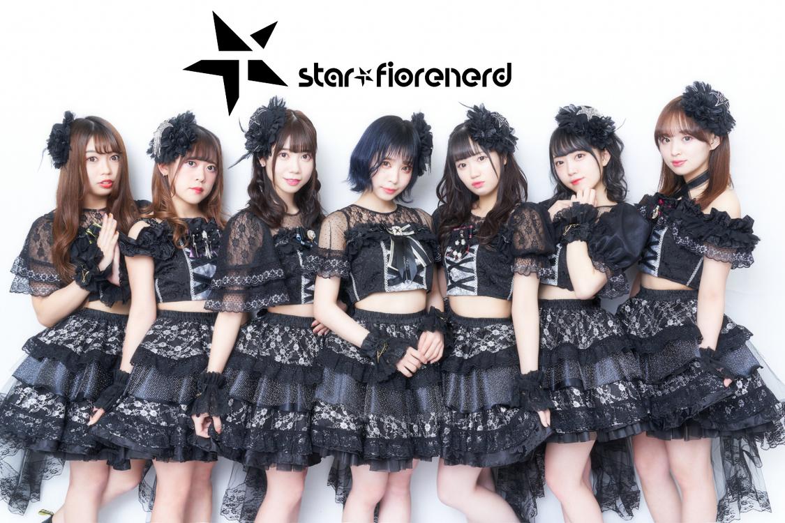 綺星★フィオレナードに新メンバー3名加入!新ビジュアルお披露目