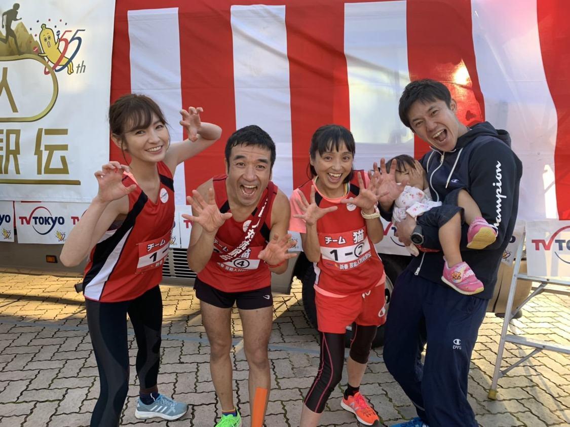ほのか、猫ひろしらとともに『新春!芸能人対抗駅伝』に出演+区間1位を獲得!