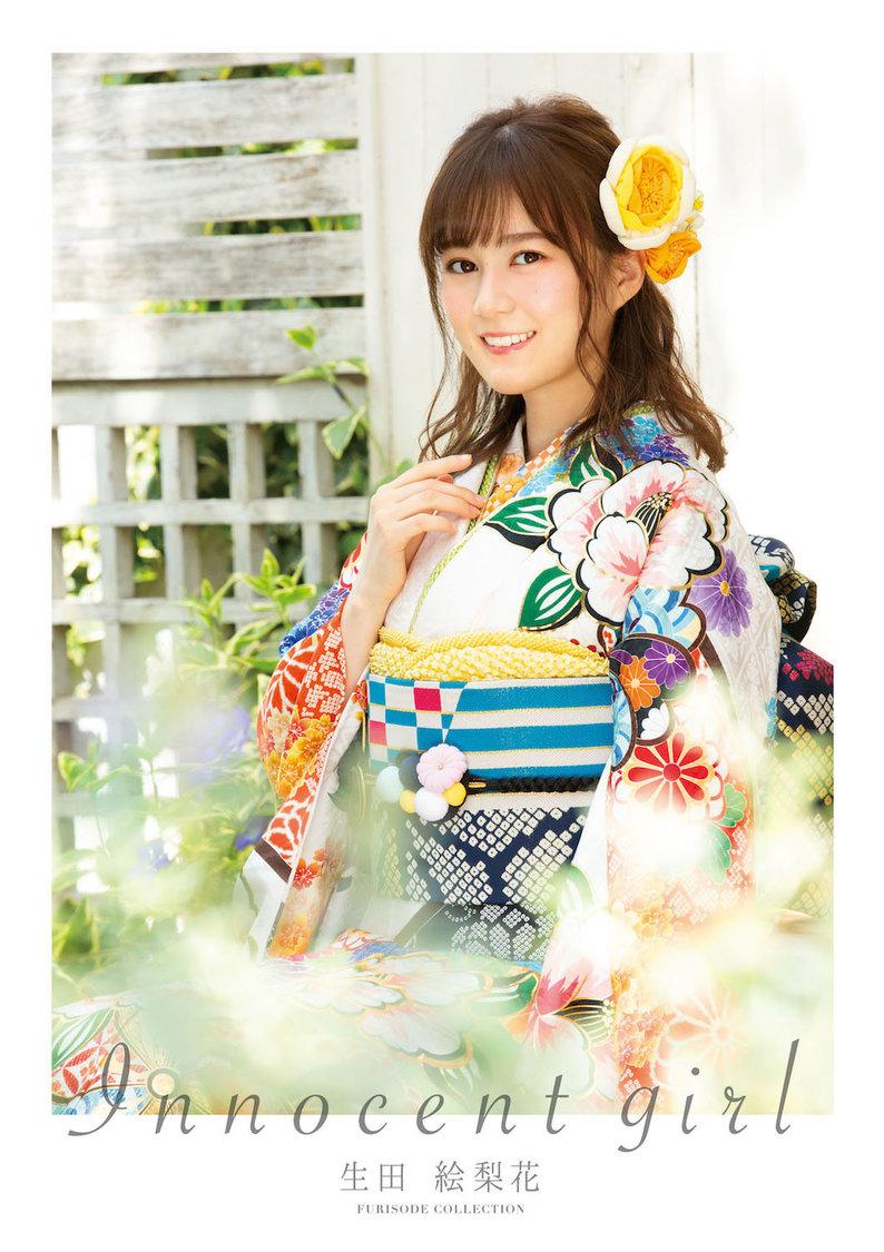 乃木坂46 生田絵梨花、今の女の子らしい純潔さと可愛いを表現した振袖姿を披露! イメージモデルを務める新ブランド発表